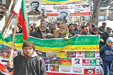 Kashmir shuts to remember Maqbool Bhat