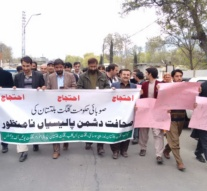 Kashmir: Journalists accuse GB govt of oppressing press, protest against closure of newspapers