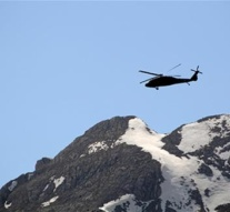 14 PKK militants killed in Turkey's Tunceli