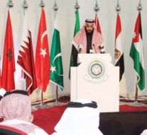 Military alliance may be used against any terrorist outfit, says Saudi defence adviser