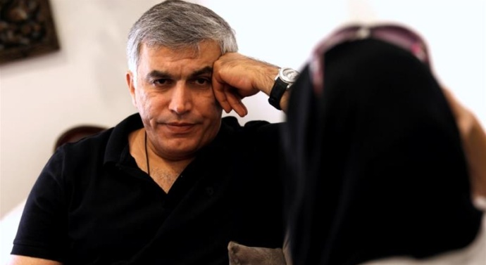 UN calls for release of Bahraini rights campaigner