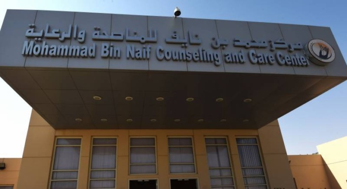 Saudi Arabia fights extremism with '5-star' rehab centre