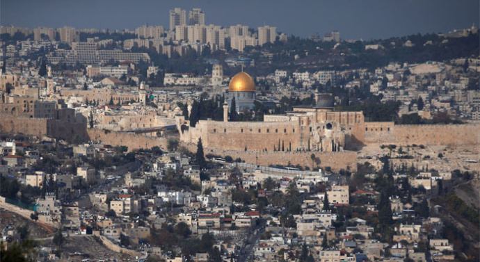 US asks officials to defer travel to Israel, West Bank to Dec. 20