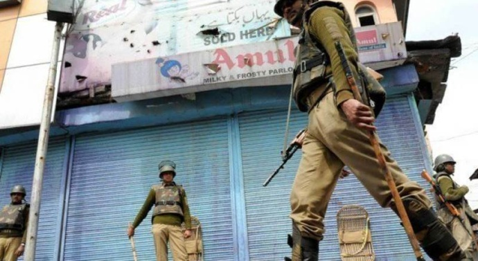 Gunmen free militant from Held Kashmir hospital