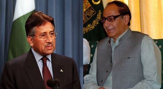 Elections in Pakistan: Politician reveals Musharraf-designed US plot to sideline PML-Q in 2008 polls