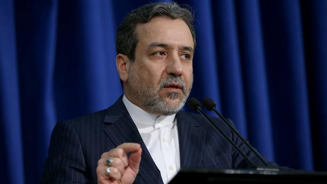 Iran expects Europe's package to save nuclear deal by end of June: Araqchi