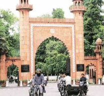 Sedition case against 2 Kashmiri scholars in Aligarh Muslim University for raising anti-national slogans