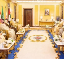 GCC summit ends without roadmap to resolve ongoing crisis