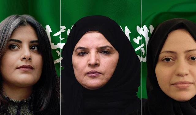 Saudi Arabia to probe allegations that women rights activists tortured in jail