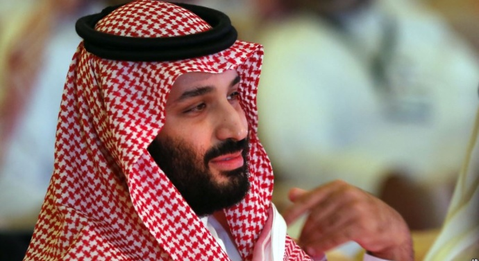 Saudi Crown Prince to Announce $20B Investment Projects in Pakistan