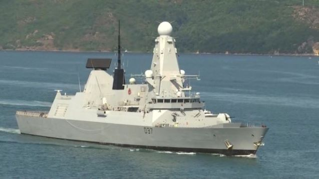 UK to send second warship to the Gulf