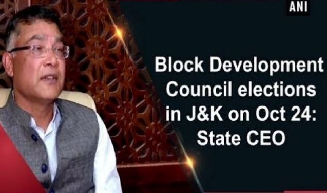 Kashmir Block Development Council Polls on Oct 24