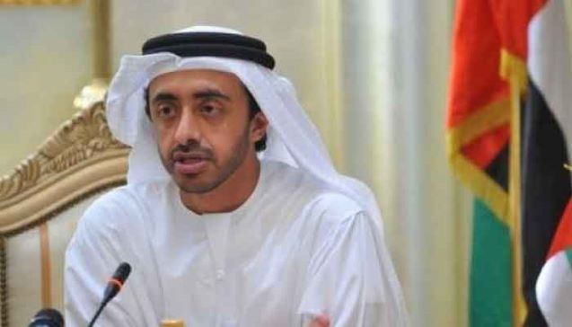 UAE had told Pakistan IHK not Muslim Ummah issue