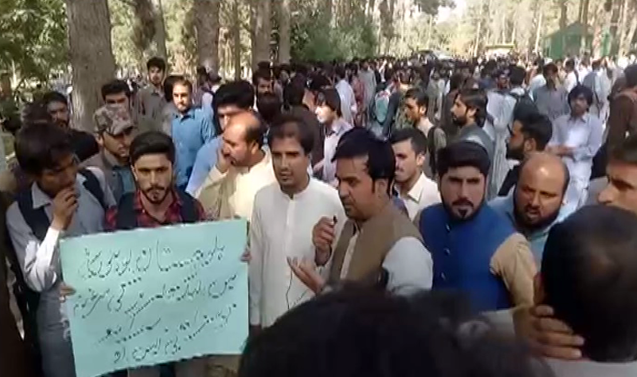 Pakistan: Protest erupts at Balochistan University over alleged harassment of students by varsity officials