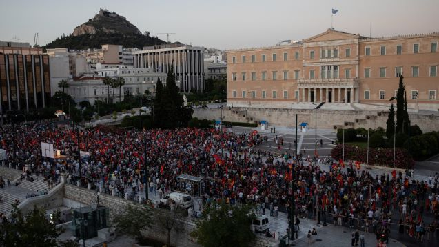 Greek opposition & unions to hold nationwide rallies against new law restricting protests