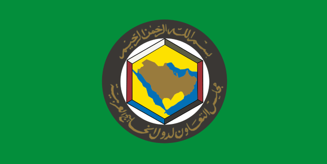 6 Gulf Arab countries back extending UN arms embargo on Iran