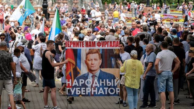 Massive protests in Russia's far east rattle Kremlin