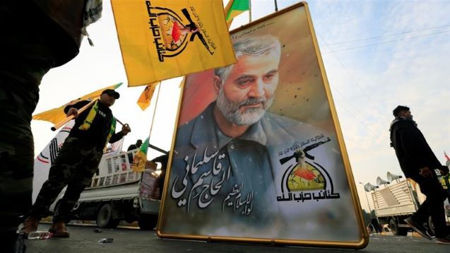 Iranian commander vows to avenge US assassination of top general