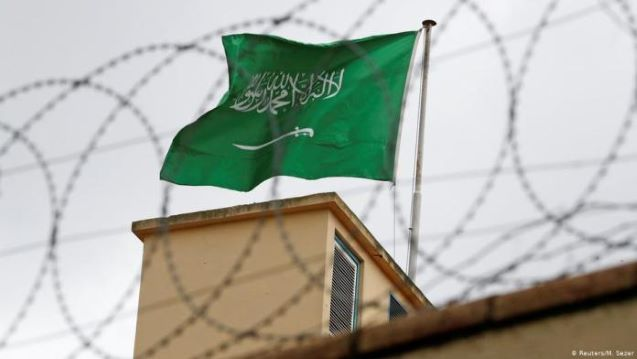 Exiled Saudi dissidents launch opposition party