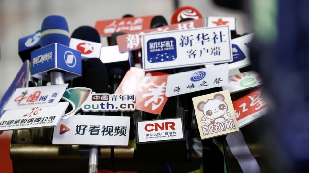 Beijing promises response to 'political oppression' after US designates six Chinese media outlets as foreign missions